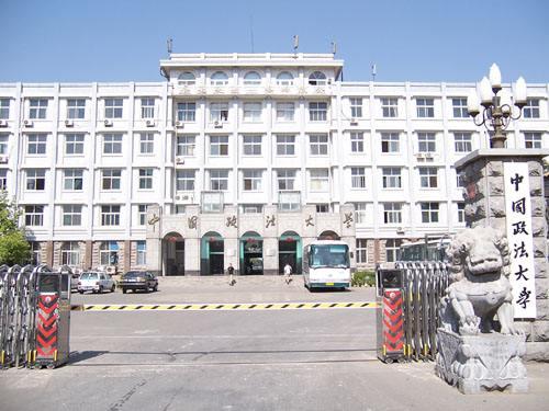 其他开设的院校:武汉大学,兰州大学,西北大学,中央民族大学,四川